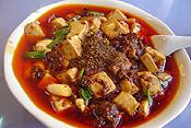陳麻婆豆腐(四川省成都)